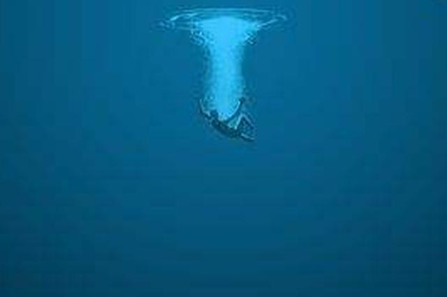 野泳溺水事故频发 9天20多个孩子遇难
