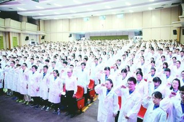 安徽省出台实施意见 鼓励高校开设全科医学院