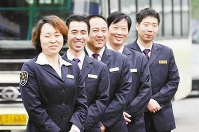 乘客背包失而复得 公交员工婉拒酬谢