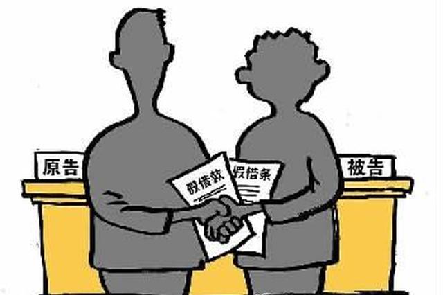 伪造证据 恶意串通 宿州中院司法拘留三名虚假诉讼人