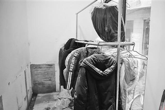 干洗店老板跑路 数十件衣服无人领
