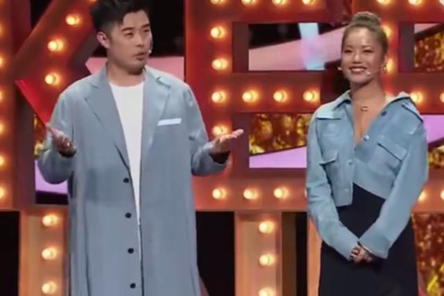 王菊综艺首秀搭档陈赫说脱口秀 遭遇滑铁卢被嘲尬