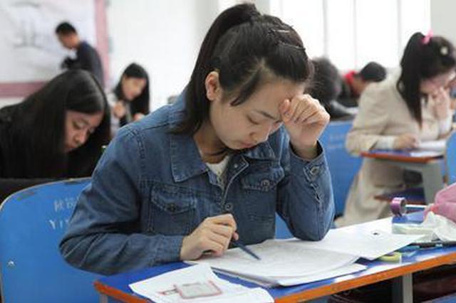 安徽省五年制高职文化课最低控制线划定