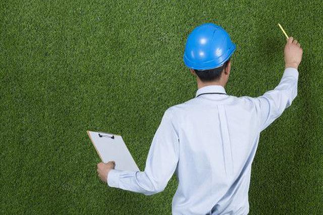 安徽企业可自评高级技师等职业资格
