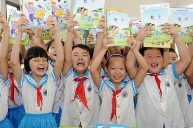 安徽省年内全部消除义务教育阶段超大班额
