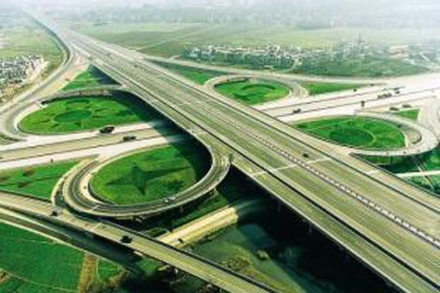 合肥籍车辆免费通行绕城高速方案正在研究