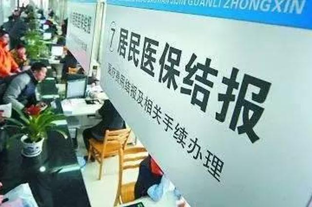 安徽省简化异地就医备案流程