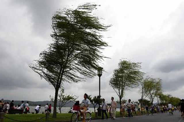 芜湖发布大风蓝色预警