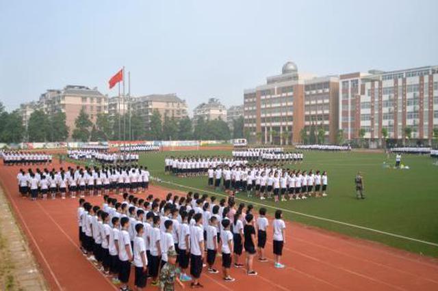 阜阳市十六中将扩建成九年一贯制学校
