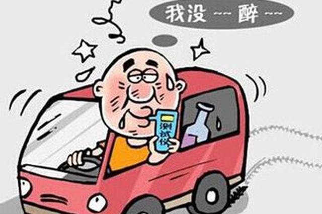 阜阳交警早晨上路遇酒驾 原来是隔夜酒惹的祸
