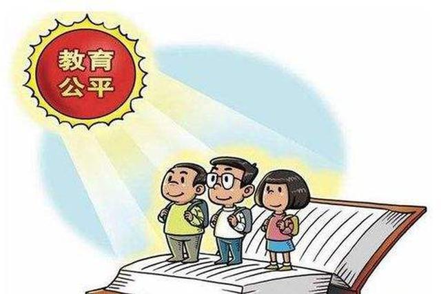 《安徽省2018年农村义务教育巩固提升行动方案》出台
