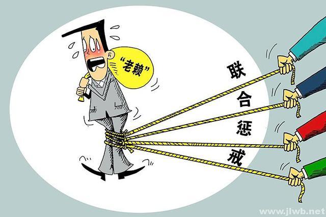 """濉溪:""""老赖""""不能参加""""两委""""竞选"""