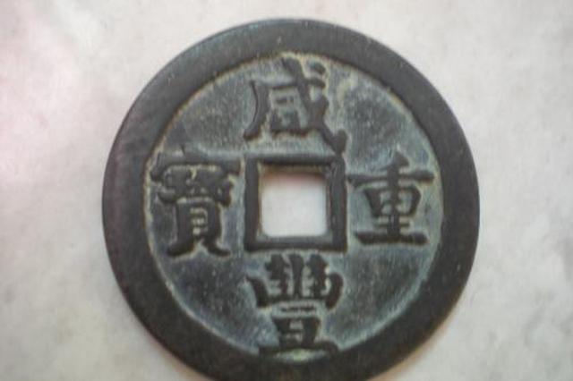 """合肥八旬""""钱迷""""收藏古币3000枚"""