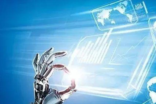 安徽出台相关方案促进科技成果转化有奖励