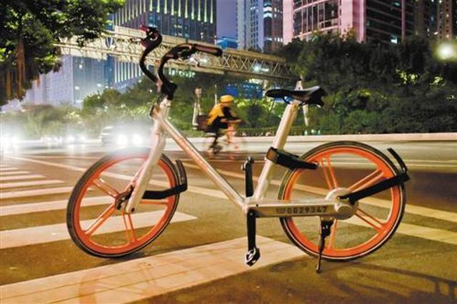 合肥将制定共享单车《服务质量考核办法》