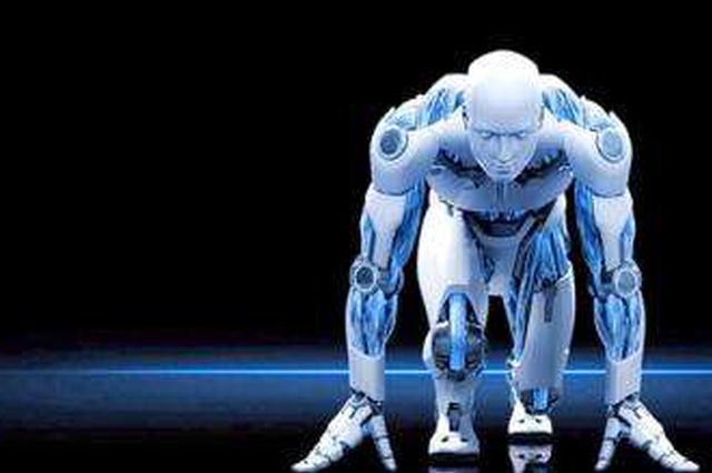 安徽省政府出台十条新政加快机器人产业发展