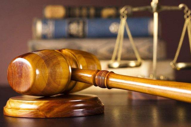 省司法厅原副厅长程瀚一审获刑17年半