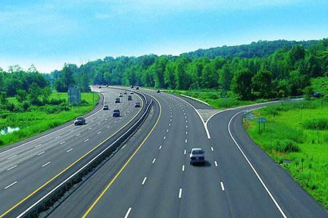 """高速公路""""物理降温""""保安全"""