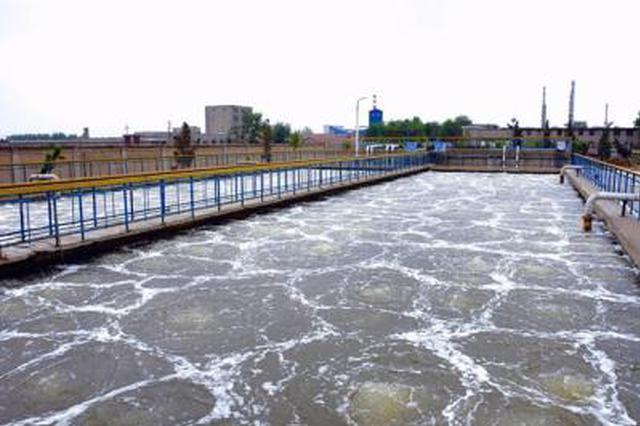 阜阳加快乡镇污水处理厂建设