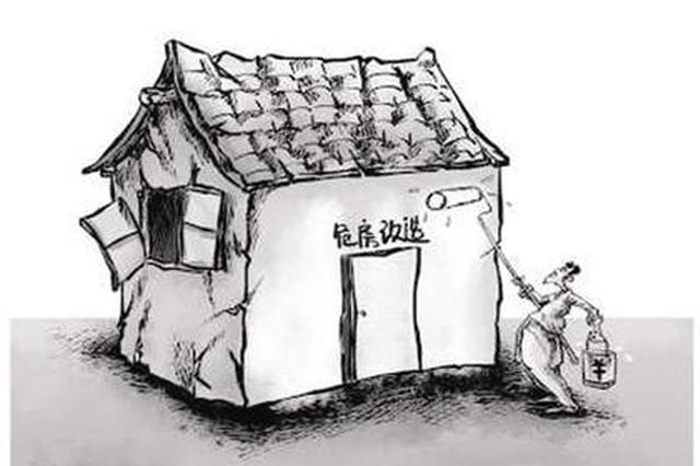 淮北市农村危房改造民生工程全面完工