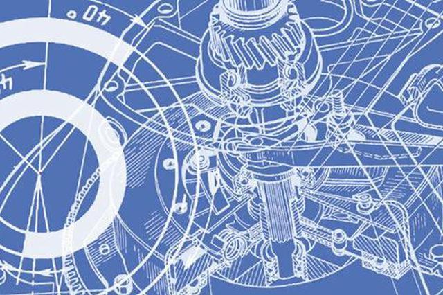 安徽省工业设计产业联盟成立