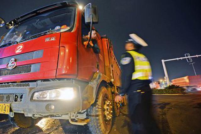 合肥最严渣土运输整治启动 车顶没盖严要停运
