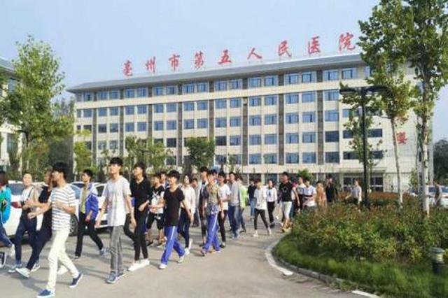 亳州市政府调研组到市第五人民医院调研