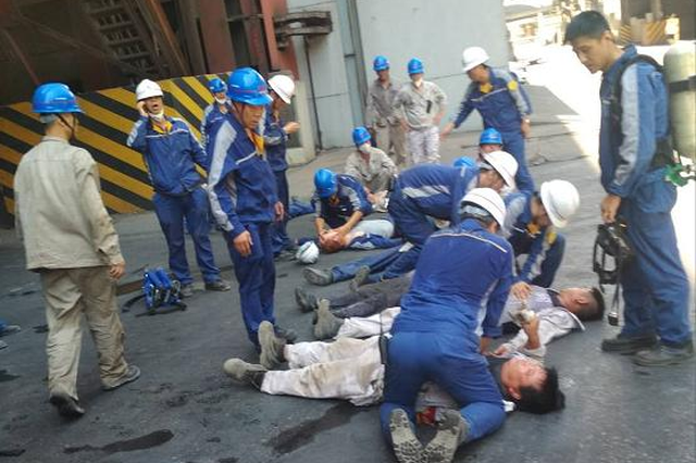 马钢第四钢轧总厂发生煤气泄漏事故 2人死亡