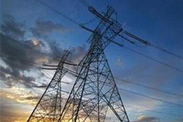 今年全省电力平衡 存在200万千瓦硬缺口