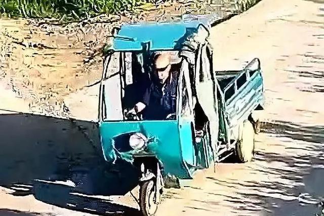 悬赏2万擒拿77岁嫌犯 马鞍山和县发生重大刑事案件