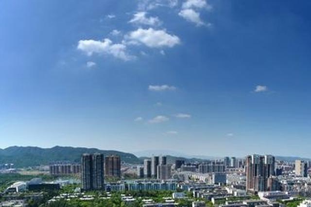 上半年全省16市空气质量排名:黄山宣城六安居前三位