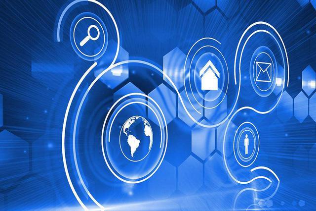 《安徽省技术转移体系建设实施方案》发布