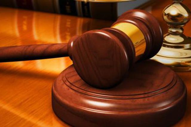 芜湖法院开出80万罚单
