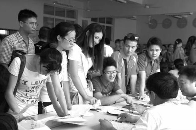 安徽出台实施意见 确保中小学教师待遇及时足额保障