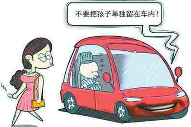 蚌埠两女童被锁车内窒息身亡