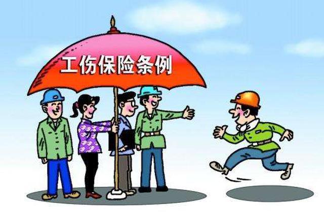 蚌埠市工伤保险生活护理费待遇上调