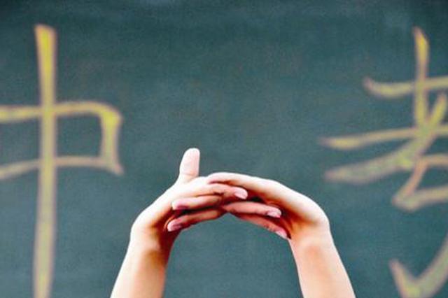马鞍山市省示范高中指标生录取结束