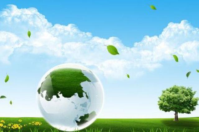 安庆29家企业被评环境诚信企业