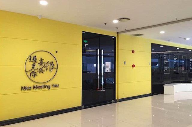 韩寒餐厅欠薪遭员工起诉 多家门店倒闭