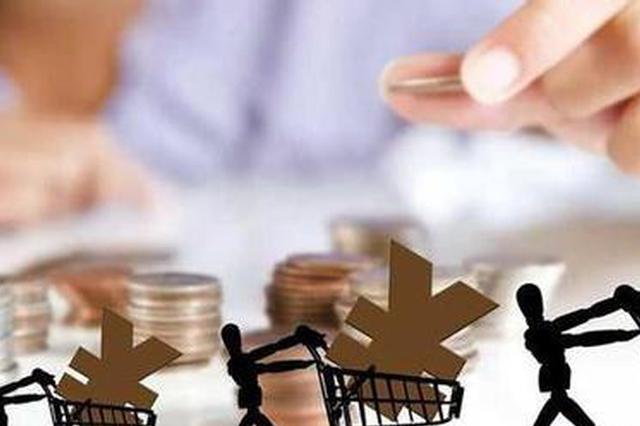 上半年安徽社会消费品零售总额增速全国第3