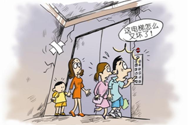 孕妇被困闷热电梯 3小伙轮流帮扇风