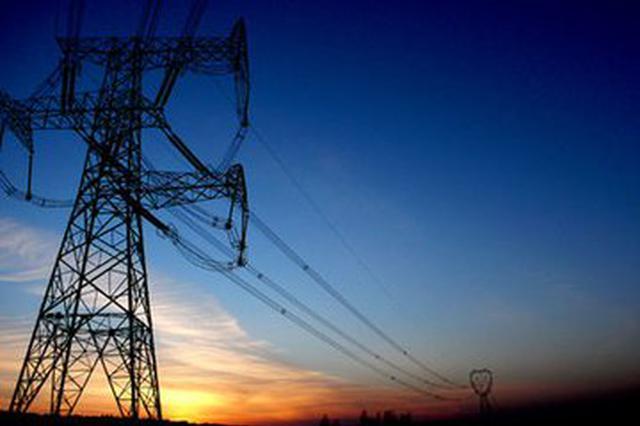安徽省最大用电负荷连创新高