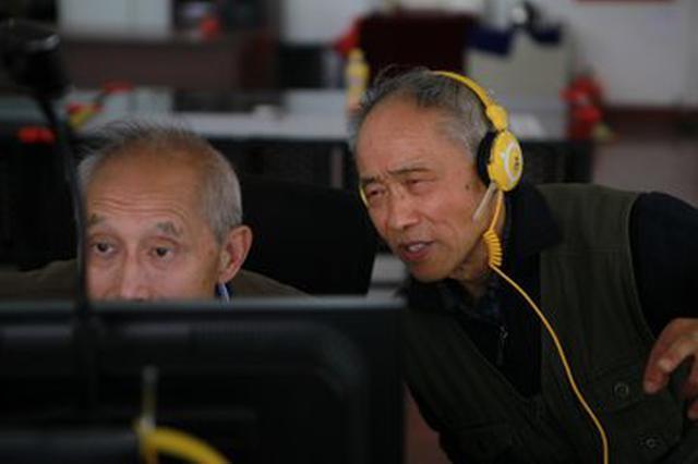 芜湖首个老年消费教育基地建立 引导科学理性消费