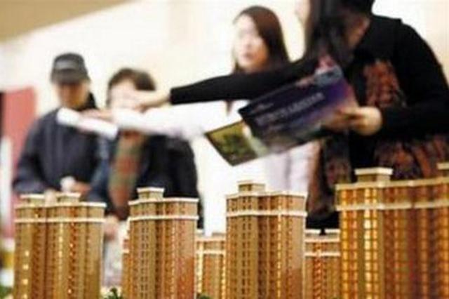 合肥九部门联合治理房地产市场乱象