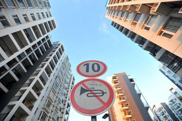 上半年安徽房地产分析报告出炉 楼市保持平稳运行态势