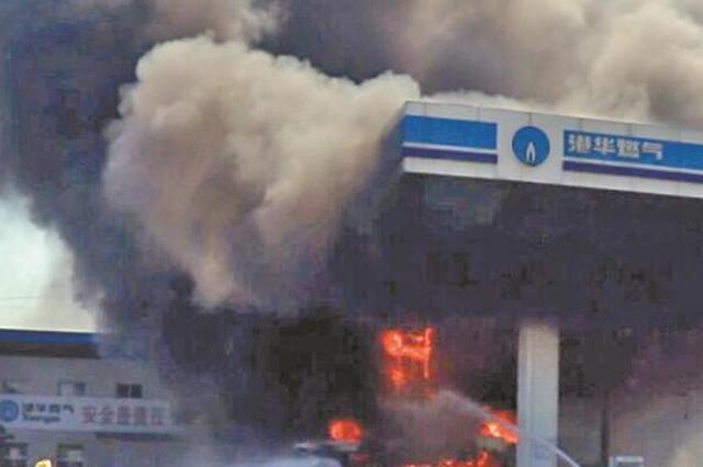 繁昌公交车加气过程中突然起火