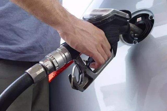 安徽成品油价格下调  加满一箱92号汽油便宜5元钱