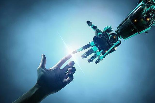 """安徽机器人产业 加快向""""领跑者""""冲刺"""