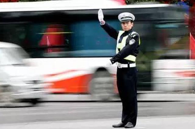 20项交通管理新措施九月起实施