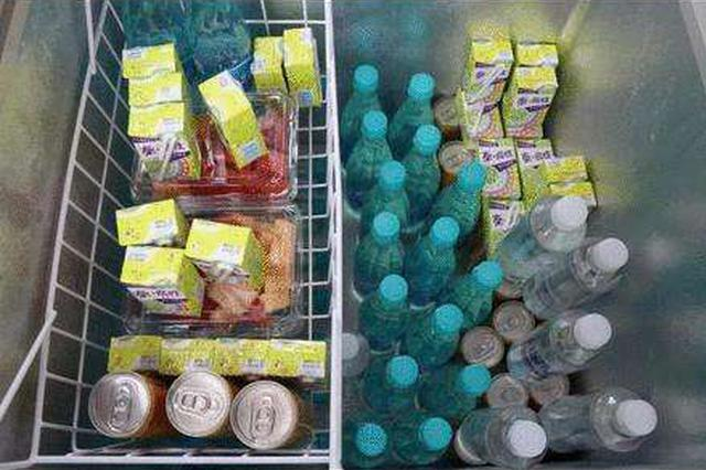 安徽街头现爱心无人冰柜
